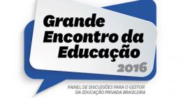 Grande Encontro da Educação 2016   Participe