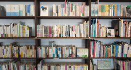 Projeto que incentiva transformação social por meio de bibliotecas públicas abre edital