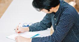 Encceja, exame de certificação de ensino fundamental e médio, está com inscrições abertas