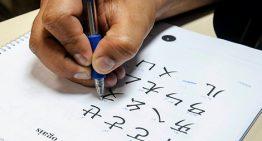 Parceria com governo chinês oferece aulas de mandarim e intercâmbio com bolsas de estudos