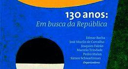 História do Brasil: da infância à maturidade