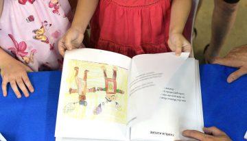 Plataforma gratuita para escolas permite a alunos criarem livro autoral